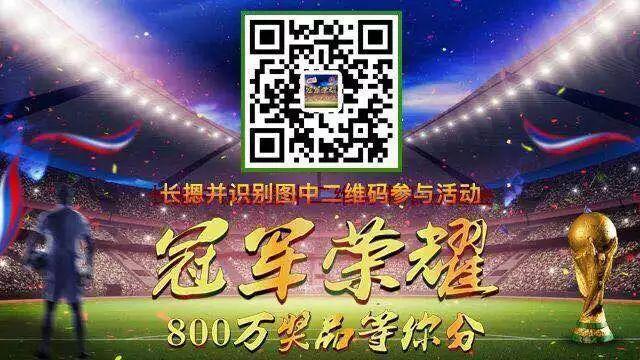 看世界杯揭幕战还能赢大奖?送你100万元京东E卡