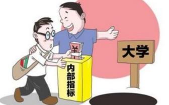 福建省警方公布2种高考后新骗局!大家都看看