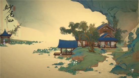 青绿山水画中世界