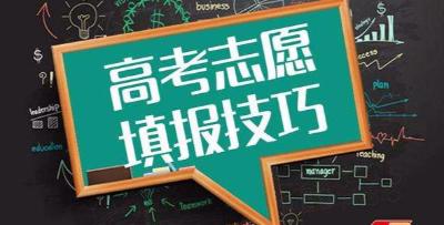 注意!黑龙江高考成绩24日公布,查分报志愿看这里