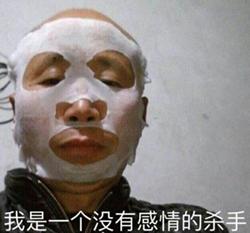 中国足球闯进世界杯?这话还真就没毛病!