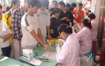 献血|河南一高校学生献血奖励30学时引争议 校方回应