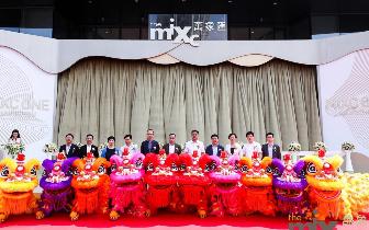 """""""敢·自·潮""""全新生活态度-创享未来,杭州万象汇闪耀启幕"""