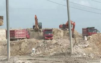 铁山港区从速从严整治冶炼废渣堆 已清运11万吨废渣