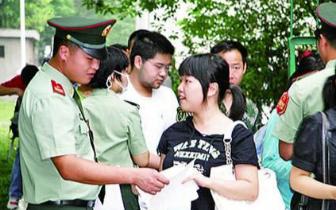 福建考试院:报考军队院校考生21日前自行去登记