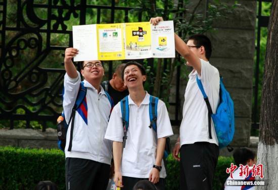 中国高考成绩获美学校认可 可申请新罕布什尔大