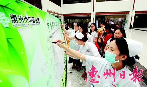 """惠州""""低碳节能、绿色发展""""宣传教育活动开展"""