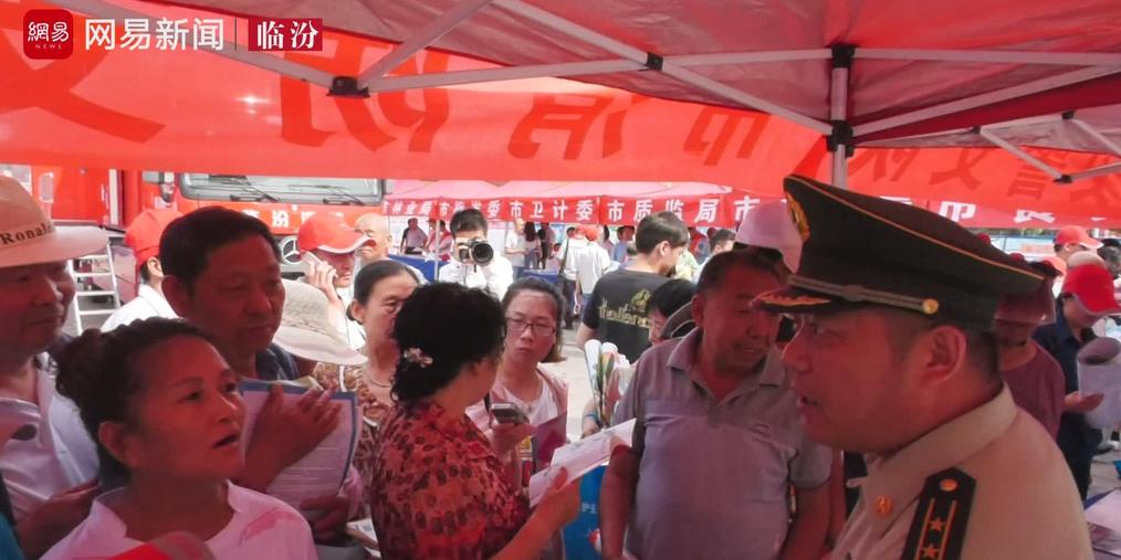 临汾市开展2018年安全生产宣传咨询日
