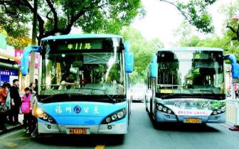 10条公交线路调整停靠站点 市民出行请注意
