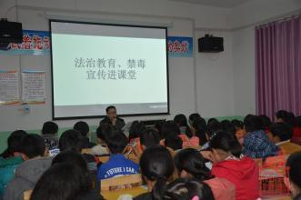 惠阳约50名职校生毕业前到戒毒所上禁毒必修课