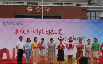 恒丰银行漳州分行与漳州龙师附小龙文分校联合举办六一