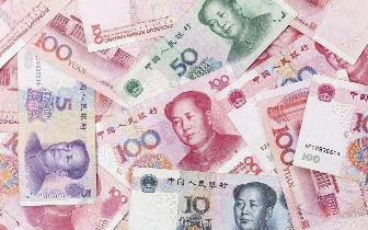 人民币新增贷款连续三个月突破万亿