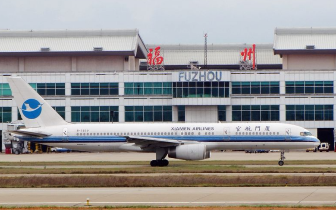 长乐机场日均起降超300架次 航班正常率大幅提升