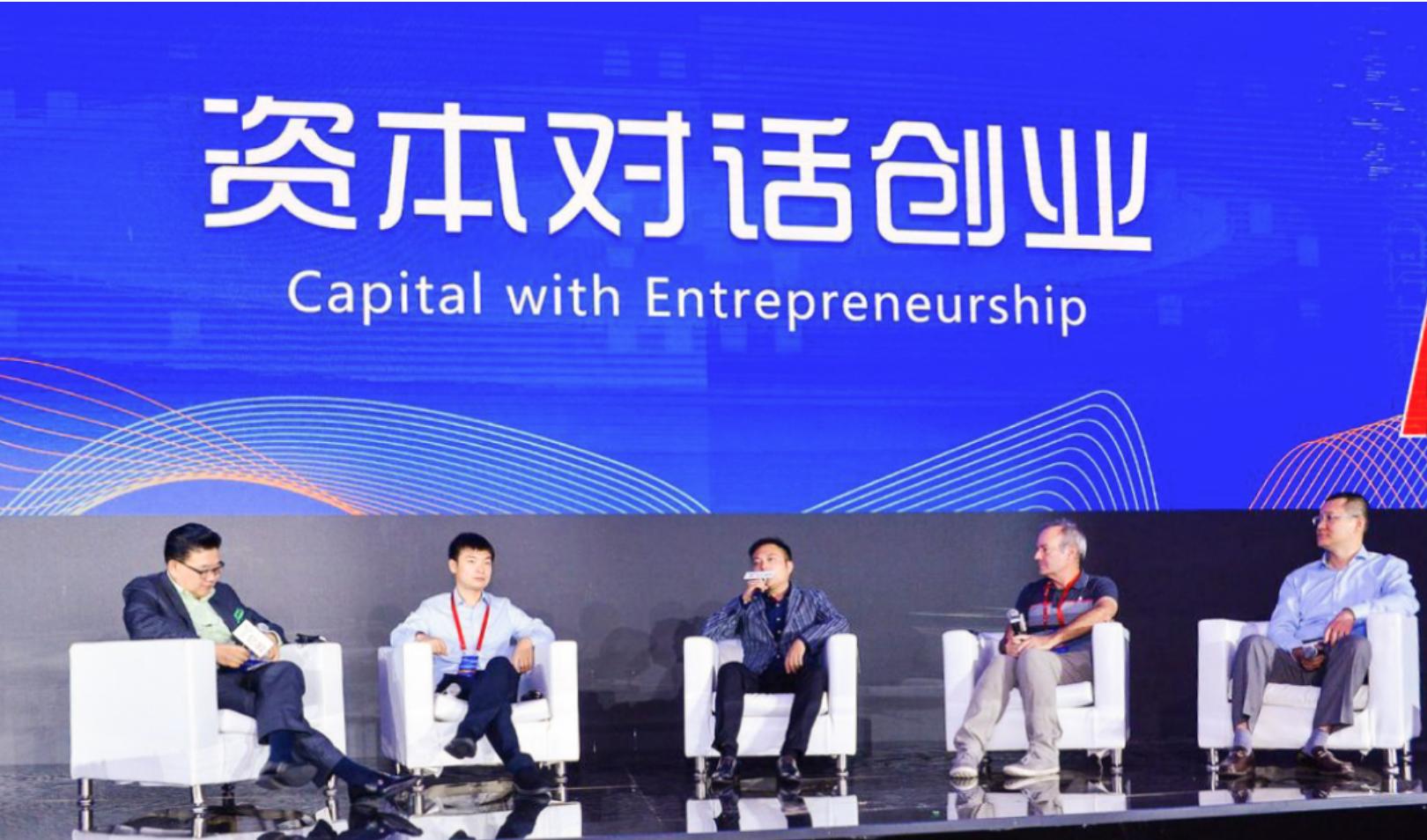 光大控股艾渝:  AI+为新经济创造新动能