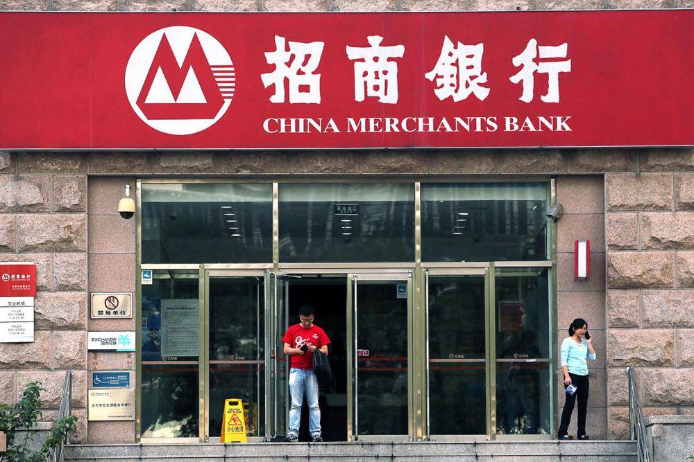 招商银行佛山分行举办2018年金融市场避险产品研讨会
