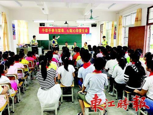 永湖禁毒教育宣传进校园 增强学生对毒品的认识