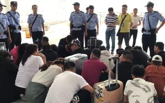 """46名涉传骨干参加""""升总七日游""""刚下火车就被抓获"""