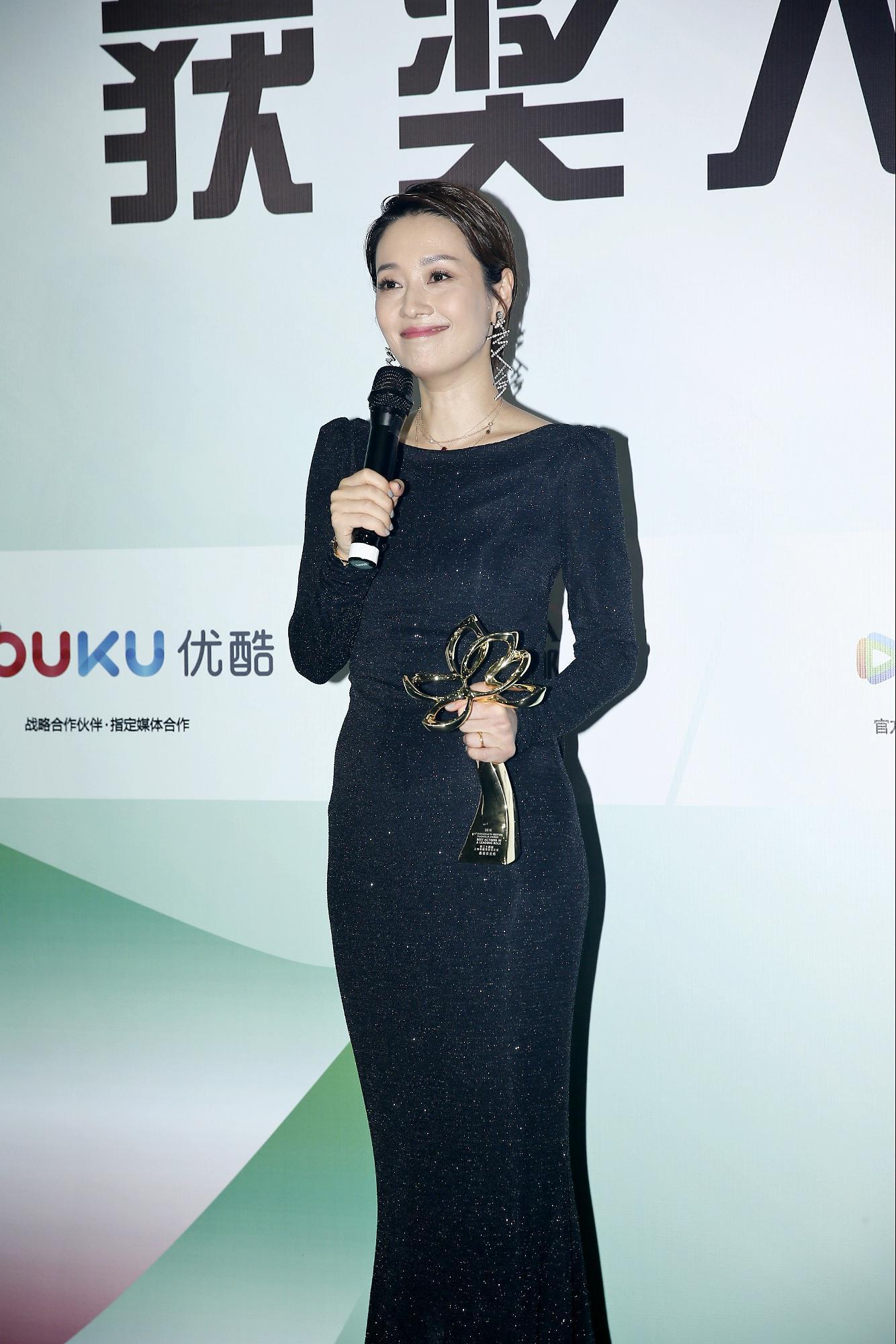 第24届上海电视节落幕 何冰马伊琍分获最佳男女主角