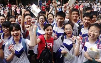 中考|广州中考今日开考 预计今年普高录取率将逾65%