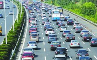 福建端午假期高速公路出行提示 高速公路不免费