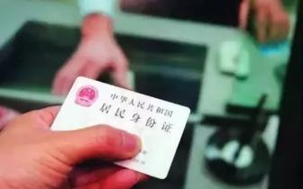 窃取他人身份信息办理手机卡 非法获利被批捕