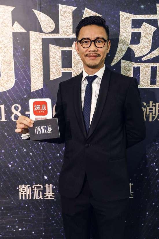 网易时尚专访潮宏基珠宝品牌总监Alen Ng