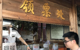 点赞!在福州市林则徐纪念馆,扫码即可获得景点语音导