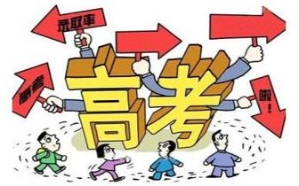 广西高考不发放纸质成绩单 不公布前十名一分一档表