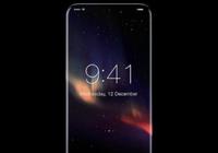 新一代iPhone将用英特尔基带XMM 7560 高通或出