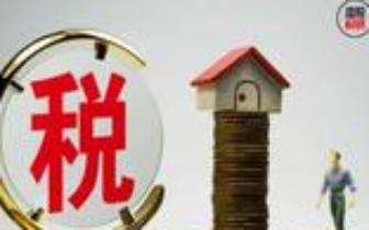 广西国税地税正式合并 纳税人办税将更便捷