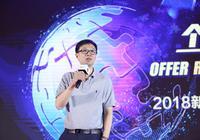 中国银行为留学生打造权益丰富、功能完善的专属留学信用卡产品