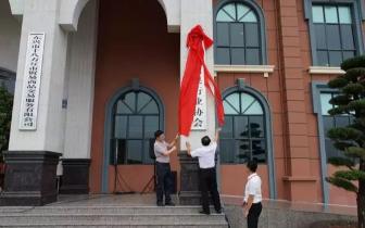 喜大普奔!东兴市水果行业协会正式揭牌成立
