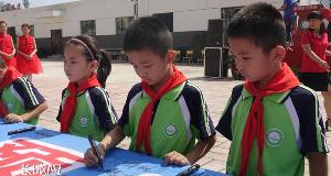 河北省启动2018年预防中小学生溺水专项行动