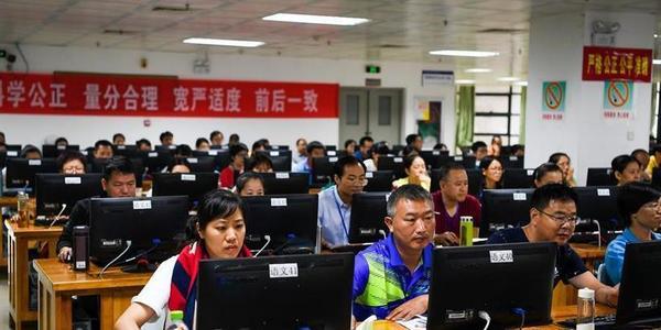 海南省高考阅卷正式开始 预计20日结束