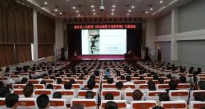 南皮县人民医院举办绩效管理专题培训会