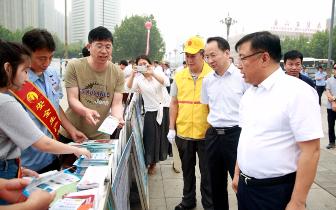 """唐山2018年""""安全生产月""""宣传咨询日活动举行"""