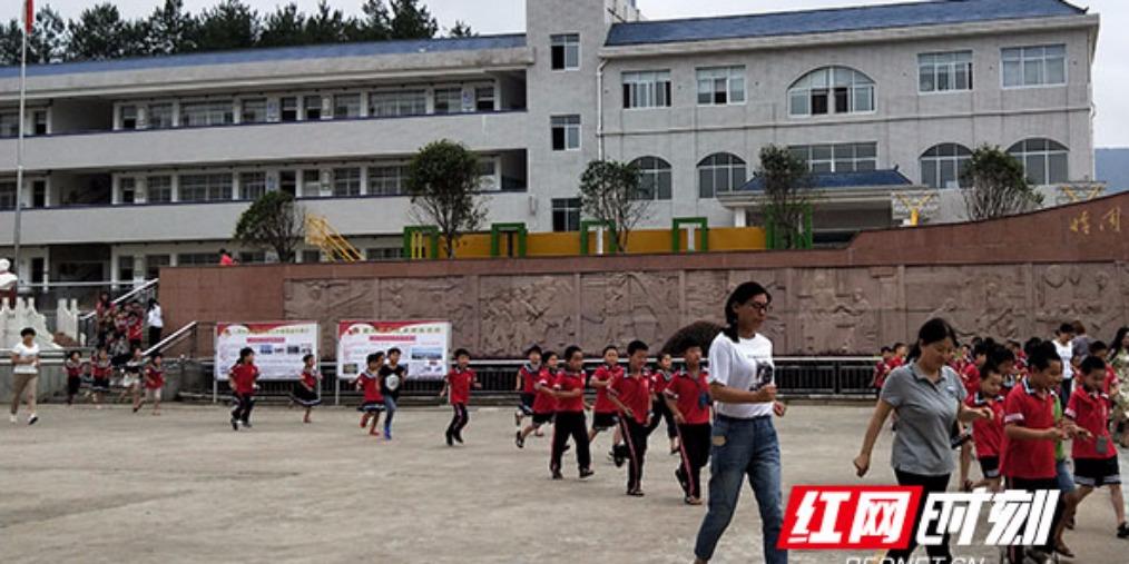 韶山市人防办组织开展防空防灾应急疏散演练活动