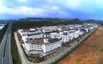 唐山市领导赴丰南调研陶瓷园区建设