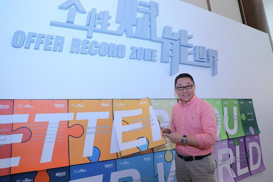 新东方教育科技集团CEO周成刚: 留学生个性赋能 让世界更多元更精彩