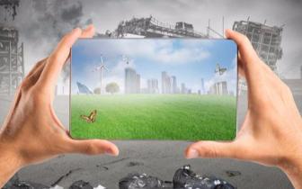 唐山人周知 举报环境污染最高奖励额增至5万元
