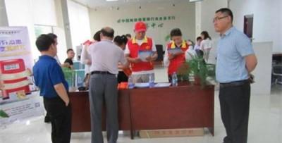 县委防范办到金融系统开展反邪教宣传