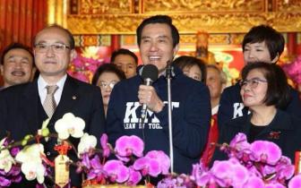 """2020再战蔡英文?马英九这一席话""""耐人寻味"""""""