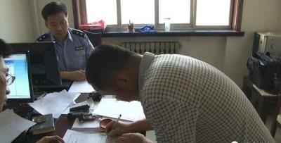 南皮公安局行政拘留一名辱骂交警男子