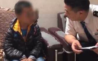 9岁上海男孩和爸爸闹矛盾 蹭火车离家出走到山东