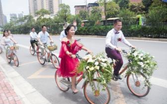 太拉风了!南宁一对新人骑共享单车结婚
