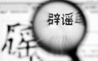 广西将有17个县撤县改区市? 官方回应:不属实