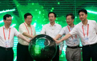 茶产业绿色发展高峰论坛 (中国·福建)在福州举办