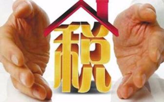 国税地税合并 广西等省税务局长由原地税局局长担任