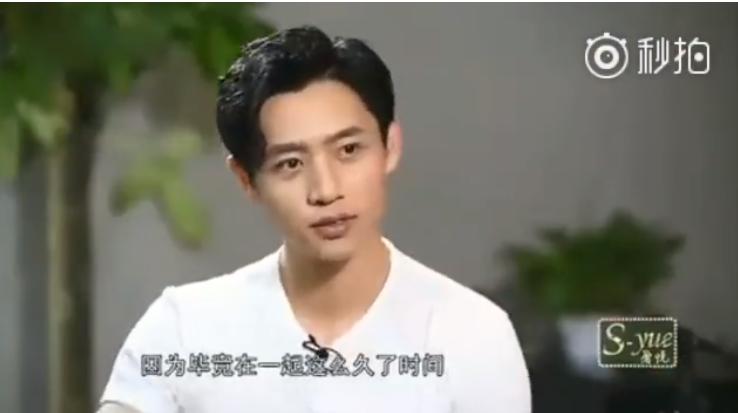 魏晨:与女友感情稳定 有结婚计划会第一时间公开