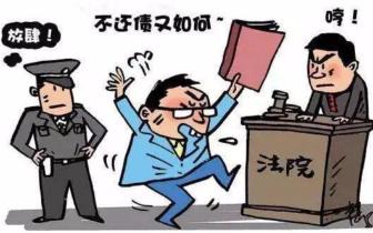 """广西""""老赖""""拒还债务 法官夜间突袭扣押奔驰越野车"""